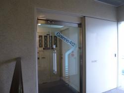 Galerie 412