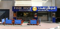 Dubai fish hut restaurant