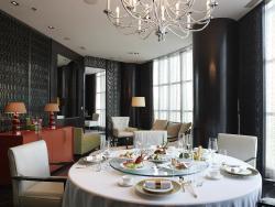 Qi (The Ritz-Carlton Beijing Financial Street)