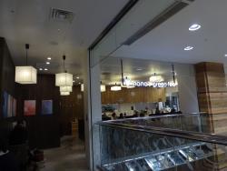 Nana's Green Tea Seiseki Sakuragaoka Shopping Center
