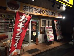CoCo壱番屋 北海道大学前店