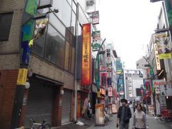 Ryuka Ueno