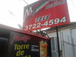 Mega Pizza E Locadora