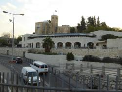 The Menachem Begin Heritage Center Museum