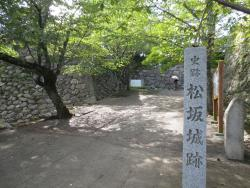 Ruins of Matsusaka Castle (Matsusaka Park)
