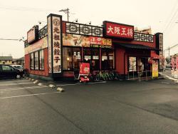 Osaka Osho Kurashiki Oimatsu