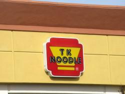 TK Noodles