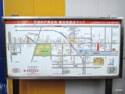 Shimotakaido Shopping Street