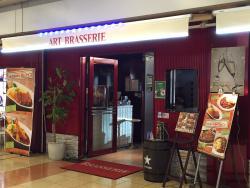 Art Brasserie