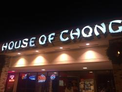 House of Chong