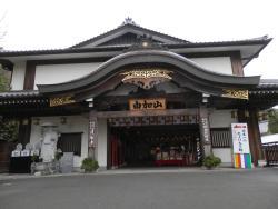 Rendaiji Temple