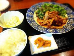 Dining Yamaboushi