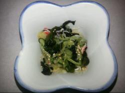 Nagisa Sushi Restaurant