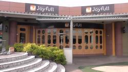 Joyfull, Park Place Oita
