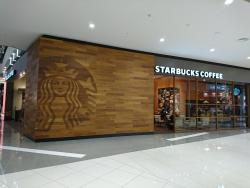 Starbucks Coffee Aeon Mall Shijo Nawate