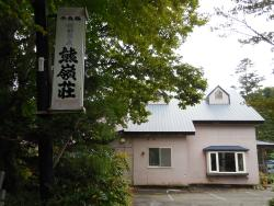 Kumaneso