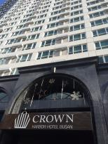 Crown Harbor Hotel Busan