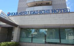 Karatsu Dai-ichi Hotel