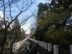 Takaku Shrine