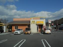 McDonald's 312 Himeji Hoshiro