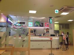 Mos Burger, Sapporo Esta
