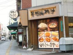 Maidookini Shokudo Nihonbashi Gochome