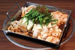Izakaya Beppinkan Restaurant