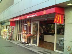 McDonald's Odakyu Shinyurigaoka