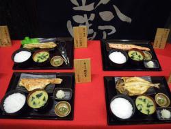 Echigoya Jinnai