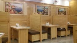 Green park restaurant