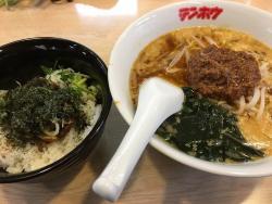 Tenho Nagaike M Wave Mae
