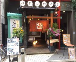 Miyako Kaniza