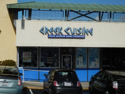 Greek American Family Restaurant