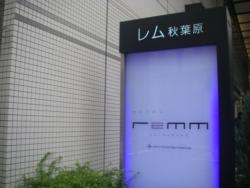remm Akihabara