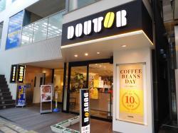 Doutor Coffee Shop Sagami Ono Corridor Street