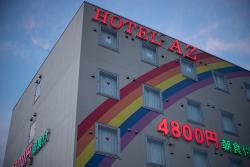 Hotel AZ Nagasaki Hasami