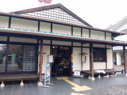 Noshusekisho Resthouse