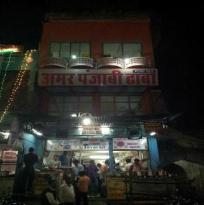 Amar Punjabi