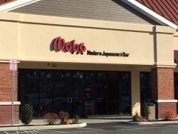 Nobo Restaurant