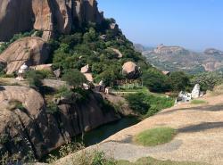 Ramadevara Betta Hill