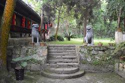 Qiancheng Hibiscus House