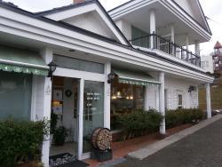 Mori no Cafe