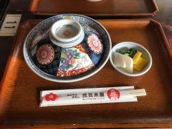 Mingei Chaya
