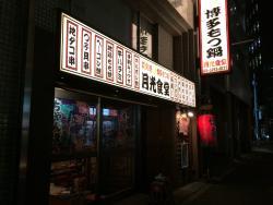 Gekko dining Kanda Tsukasamachi