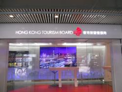 Kowloon Visitor Centre