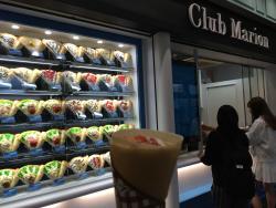 Club Marion, Yodobashi Akiba