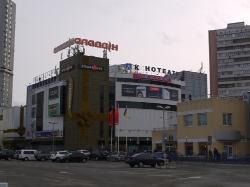 Shopping Mall Aladdin
