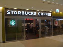 Starbucks Coffee Narita Airport Terminal 1