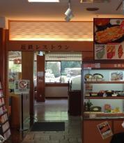 Kintetsu Restaurant
