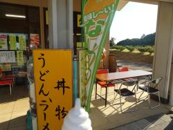 Restaurant Hawai Michino Eki Hawai
